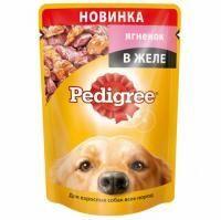 Влажный корм, консервы пауч для собак и щенков в Алматы ...